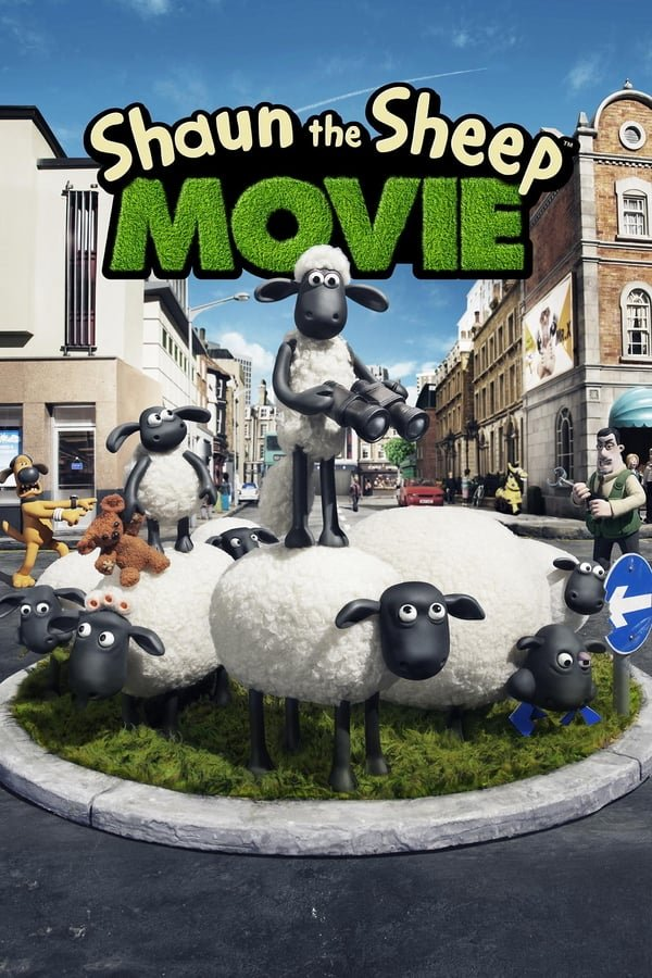 ცხვარი შონის ფილმი / Shaun the Sheep Movie