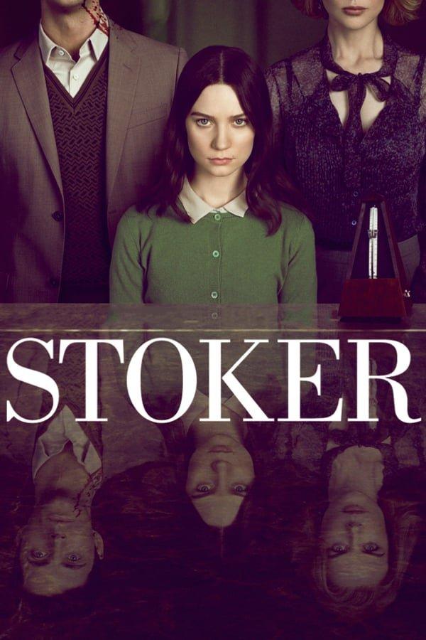 ცეცხლფარეში / Stoker