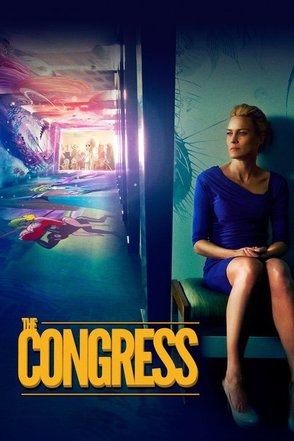 კონგრესი / The Congress