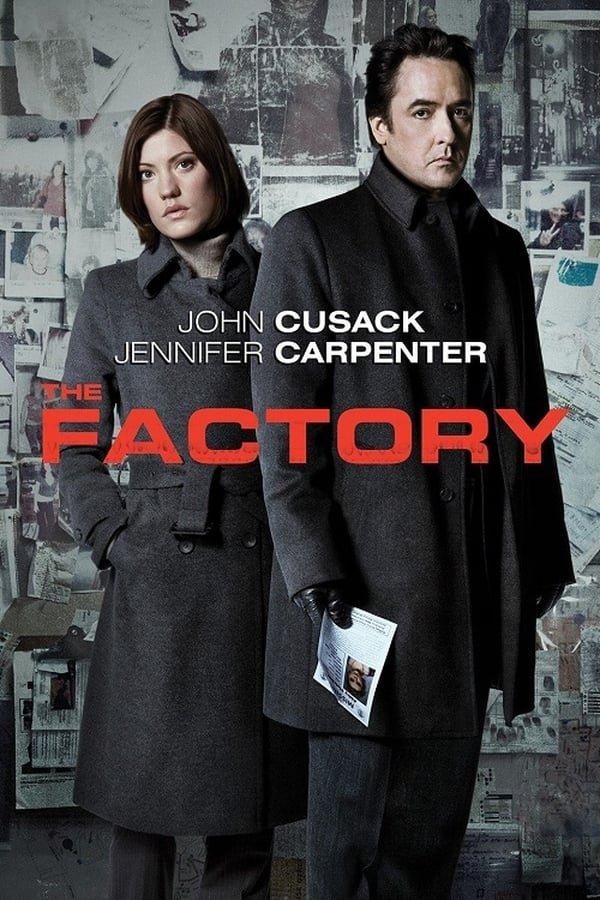 საწარმო / The Factory