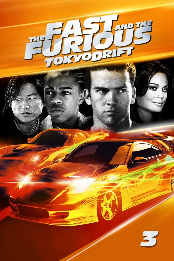 ფორსაჟი 3 The Fast and the Furious: Tokyo Drift