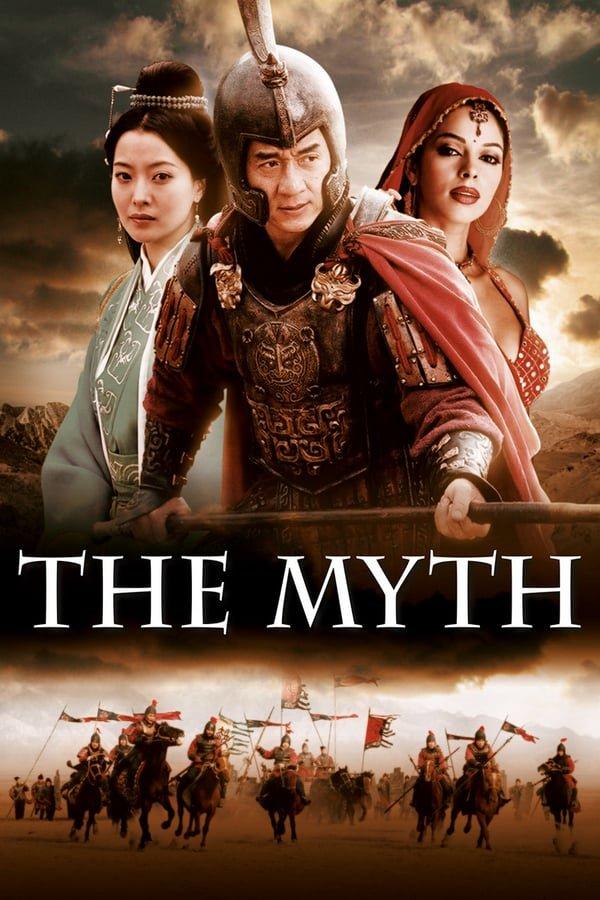 მითი / The Myth