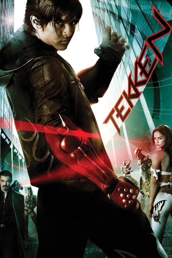 ტეკენი / Tekken