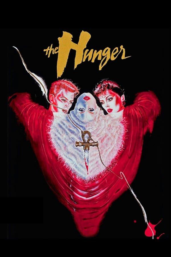 შიმშილი / The Hunger