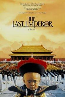 უკანასკნელი იმპერატორი The Last Emperor