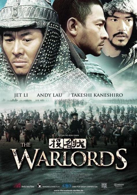 სისხლიანი ძმები / The Warlords (Tau ming chong)