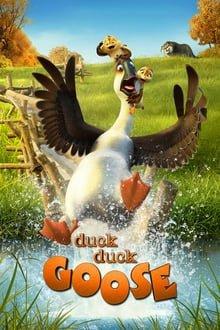 იხვი იხვი ბატი / Duck Duck Goose