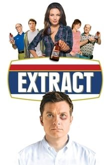 ექსტრაქტი / Extract