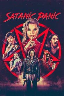 სატანისტების პანიკა / Satanic Panic