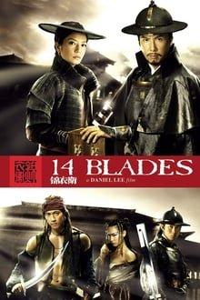 14 ხმალი / 14 Blades