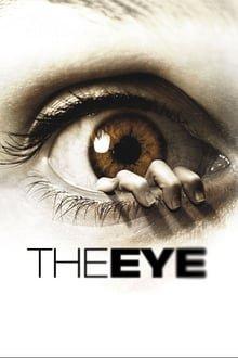 თვალი / The Eye