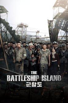სასაზღვრო კუნძული / The Battleship Island