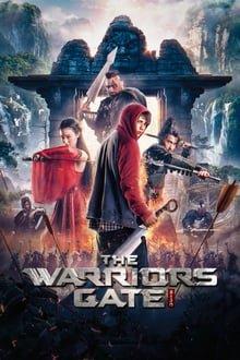 მებრძოლების კარიბჭე / The Warriors Gate