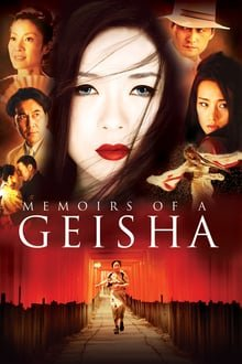 გეიშას მემუარები / Memoirs of a Geisha