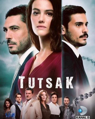 ტუსაღი Tutsak