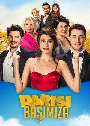ჩვენი რიგი Darisi Basimiza