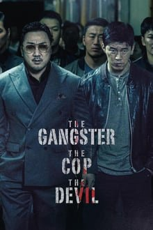 განგსტერი, პოლიციელი, სატანა / The Gangster, the Cop, the Devil (Akinjeon)