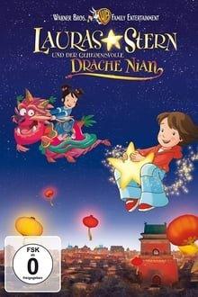 ლაურას ვარსკვლავი და იდუმალი დრაკონი ნიანი / Laura's Star and the Mysterious Dragon Nian (Lauras Stern und der geheimnisvolle Drache Nian)