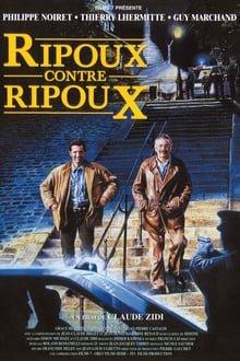 გააღეთ პოლიციაა 2 My New Partner at the Races (Ripoux contre ripoux)