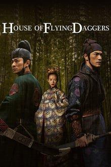 მფრინავი ხმლების სახლი House of Flying Daggers (Shi mian mai fu)