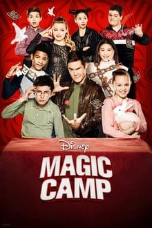 ჯადოსნური ბანაკი Magic Camp