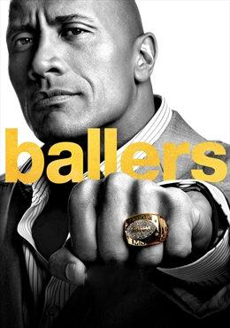 მოთამაშეები სეზონი 1 Ballers Season 1