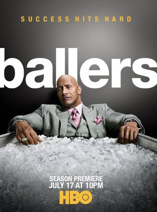 მოთამაშეები სეზონი 2 Ballers Season 2