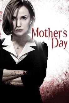 დედის დღე / Mother's Day