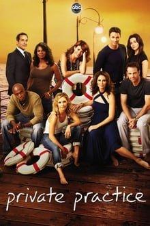პირადი პრაქტიკა სეზონი 2 Private Practice Season 2