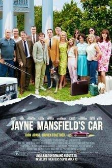 ჯეინ მენსფილდის მანქანა / Jayne Mansfield's Car