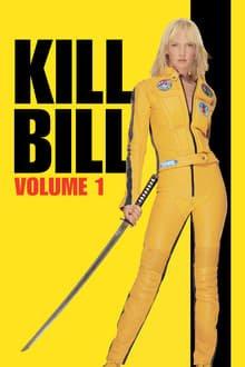 მოკალი ბილი Kill Bill - Vol. 1