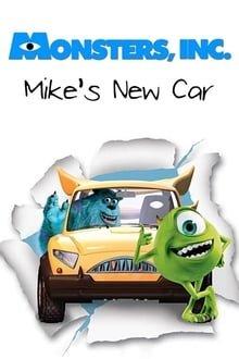 მაიკის ახალი მანქანა Mike's New Car
