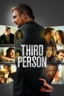 მესამე პირი / Third Person