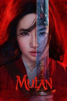 მულანი / Mulan