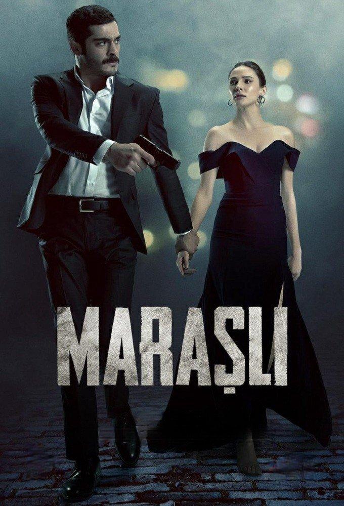 მარაშლი Marasli