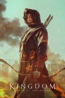 სამეფო: აშინი ჩრდილოეთიდან / Samefo: Ashini Chrdiloetidan / Kingdom: Ashin of the North