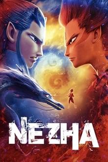ნეჯია / Nejia / Ne Zha