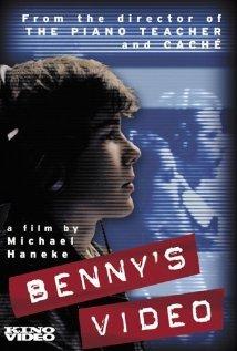 ბენის ვიდეო / Benis Video / Benny's Video