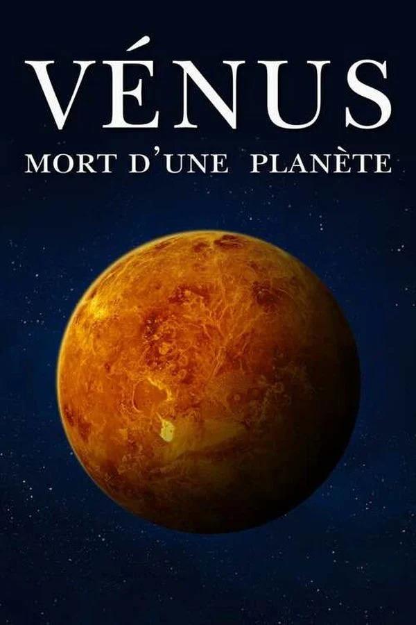 ვენერა: პლანეტის სიკვდილი / Venera: Planetis Sikvdili / Venus: Death of a Planet