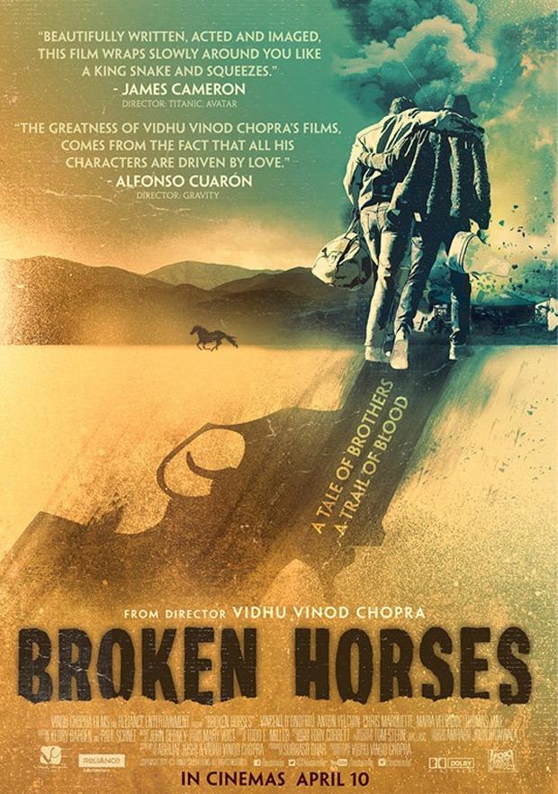 დამტვრეული ცხენები / Damtvreuli Cxenebi / Broken Horses