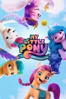 ჩემი პატარა პონი: ახალი თაობა / Chemi Patara Poni / My Little Pony: A New Generation